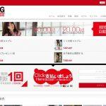 Tyingart.com With Amex