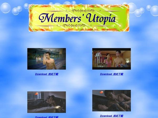 Members Utopia With Canadian Dollars